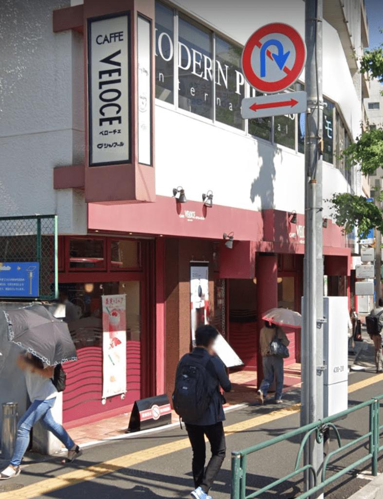 ベローチェカフェ新宿5丁目店