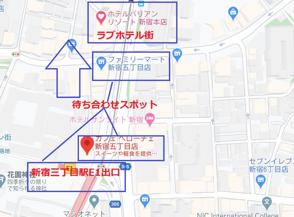 新宿3丁目駅待ち合わせ