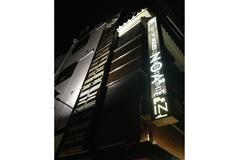 川崎市本町のホテル